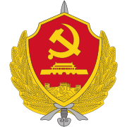 China_Ministry_of_State_Security_Intelligence_Agency